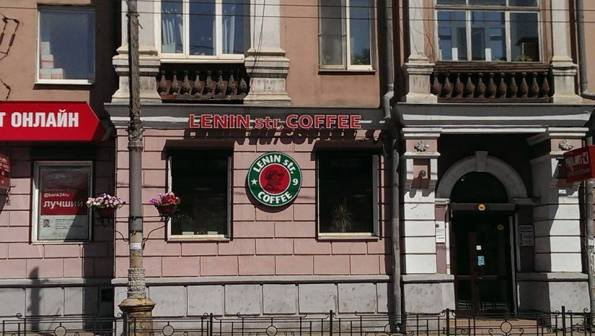 lenin-coffee